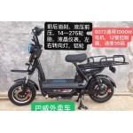 Грузовой Мотоцикл | Грузовой электробайк