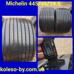 445/45 R19.5 MICHELIN