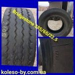 385/65 R22.5 Bridgestone 168+