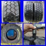 385/65 R22.5 Bridgestone M-Trailer 001