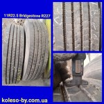 11R22.5 Bridgestone R227