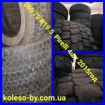 265/70 R19.5 4шт Pirelli тяга 12-13мм